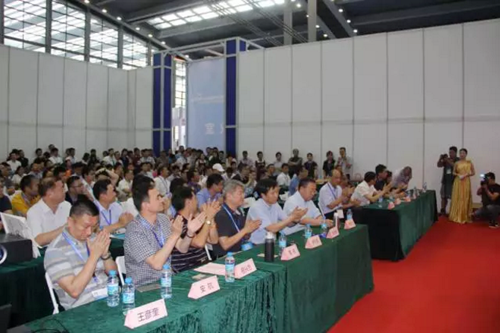 首届中国安防系统集成联盟高端峰会圆满结束