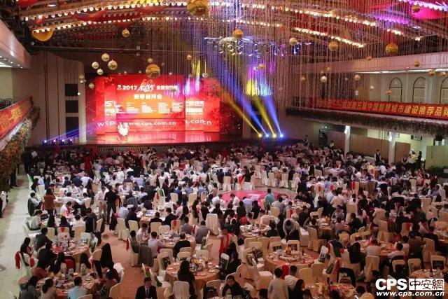 2017年全国安防迎春团拜会在深圳隆重举行