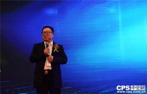 第十四届中国安防论坛政府管理论坛开讲