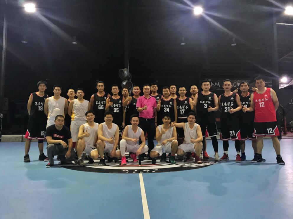 深安协与河北商会举办篮球友谊赛